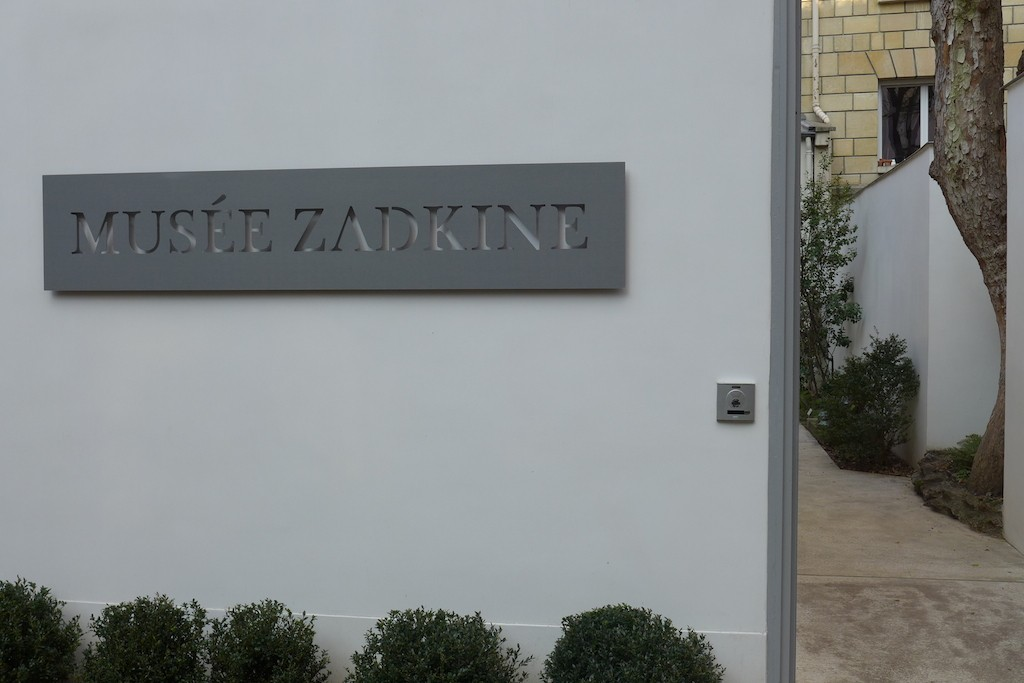 Entrance of the Zadkine Museum