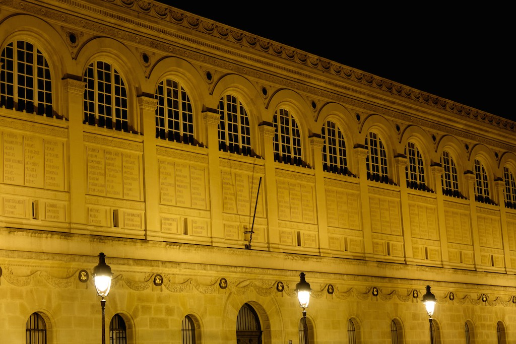 Bibliotheque Sainte Genevieve - Paris place du Pantheon